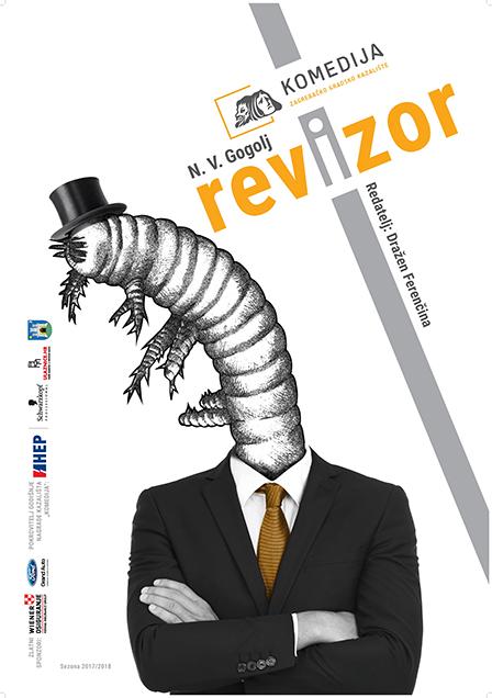 revizor_foto